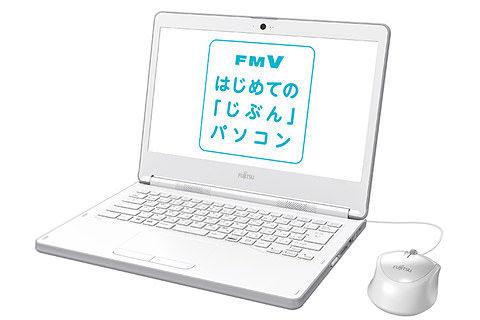 【悲報】日本企業さん、子供向けモデルと称しとんでもないPCを販売してしまうwwww