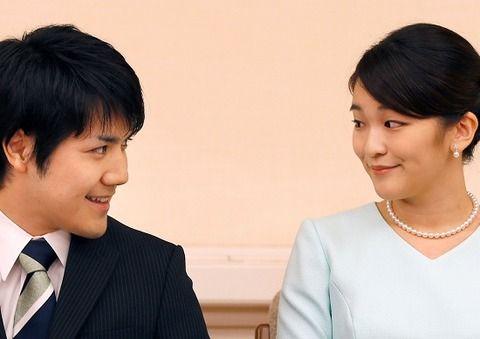 【悲報】眞子さま、絶対に小室圭さんと結婚したい模様