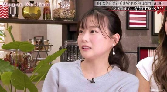【悲報】重盛さと美、『めちゃイケ』が原因で同棲していた恋人と破局していた!!
