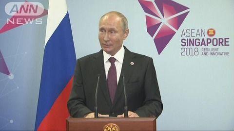 プーチン大統領「歯舞と色丹の2島を日本に引き渡したとしても、必ずしも日本の領土とはならない」