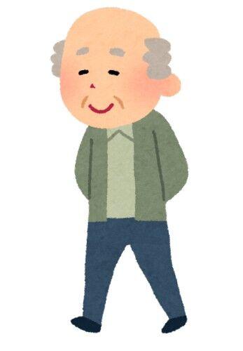 隣の爺さん(86)が月に1回山登りに行く。 「なんでそんな体力あるんですか」と聞いた結果www