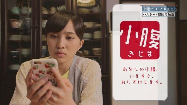 【ももクロ】百田夏菜子が「きじまりゅうたの小腹がすきました!」に出演(画像あり)