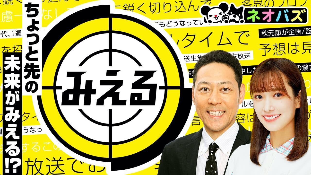 日向坂46 佐々木久美MC「みえる」#44【2021.9.15 21:00〜 ABEMA】