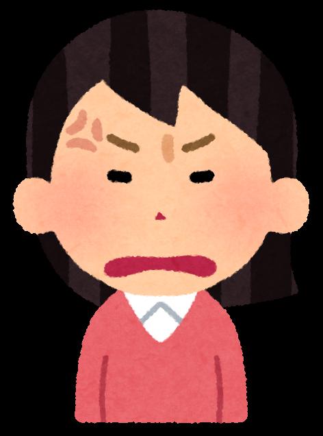 坂口杏里さん逆ギレ「くだらない人間に人のこと馬鹿にしてもらいたくない」