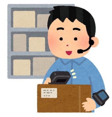 米アマゾン、倉庫スタッフの最低時給2千円に値上げ。日本の倉庫スタッフはいくらなの?