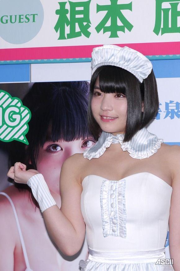 根本凪が写真集の発売イベントでエッチぃコスチューム姿を見せてた件