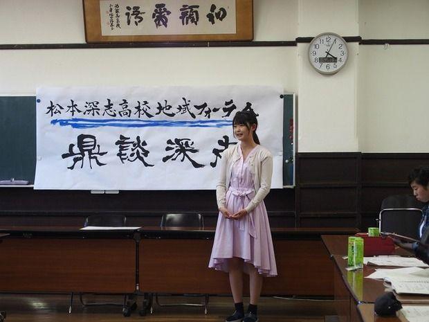 高校生が日本初の「騒音問題解決モデル」を発足 住民からのクレームが激減