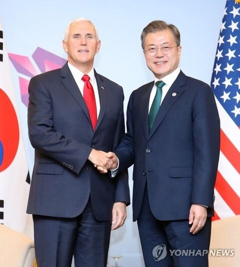 【韓国】ペンス副大統領、文大統領との会談に50分も遅刻 外交欠礼論争