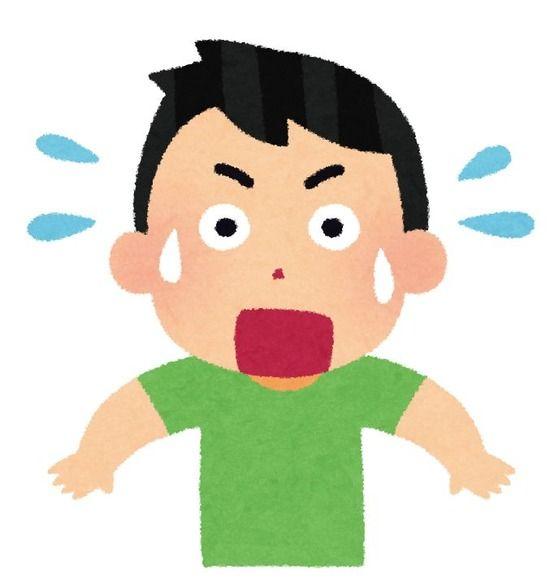 【悲報】渋谷ハロウィントラック横転事件、特定方法がヤバい・・・