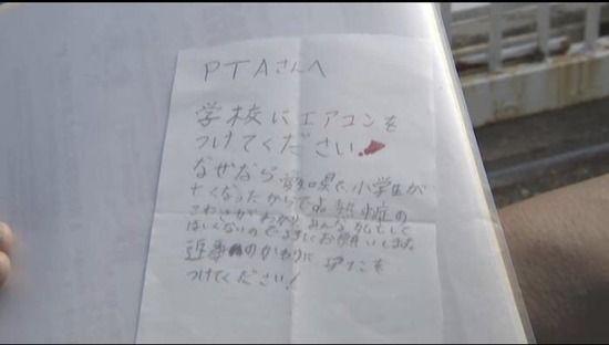 【画像】バカ「小学生の使う漢字じゃない!これは大人が書いたもの!」←コレwwwww