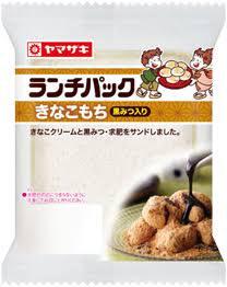 ランチパック星人「この星で一番美味いランチパックを出せ」 ワイ「(きた…!)」 → 結果wwwww