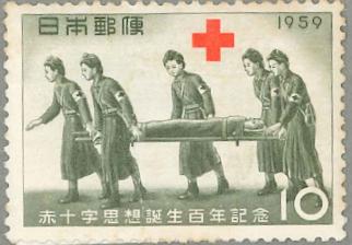 24 看護婦の活動 10円