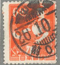 25 印刷女工6円