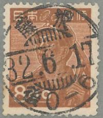 - 採炭夫 8円