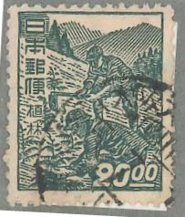 10 植林20円