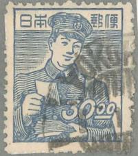 1 郵便配達 30円