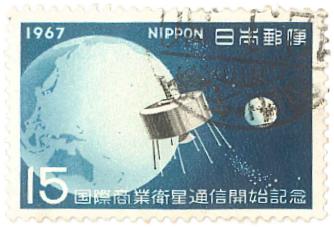 27 衛星通信開始 15円