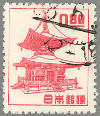 21 石山寺多宝塔 80銭