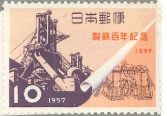 26 10円