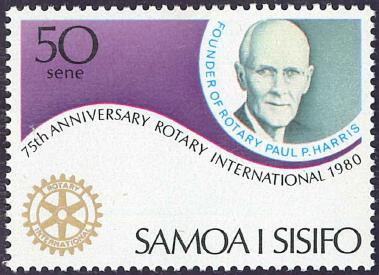 ロータリー切手 サモア諸島西部 1980 50サモア セネ