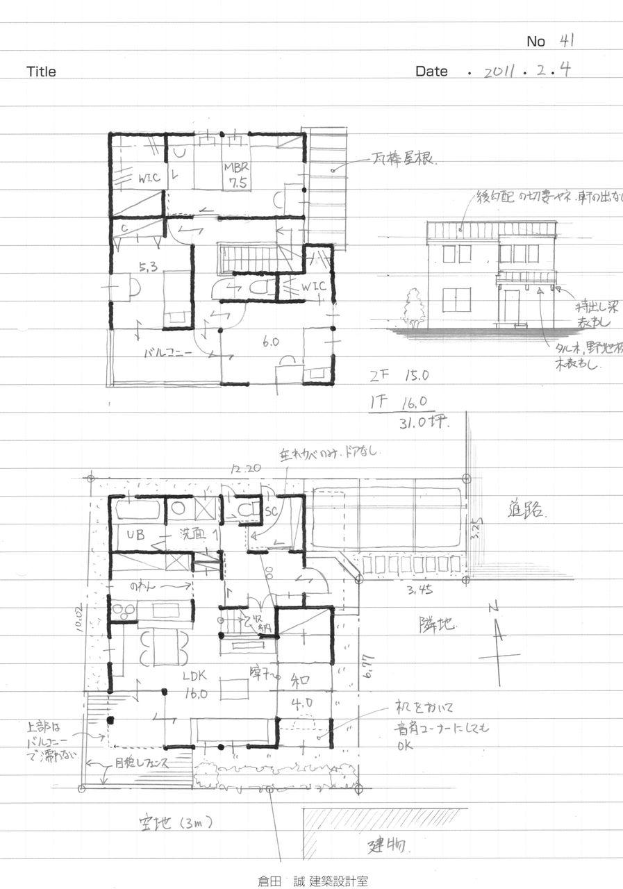 延べ30~40坪:間取りの相談所 葵建築設計®