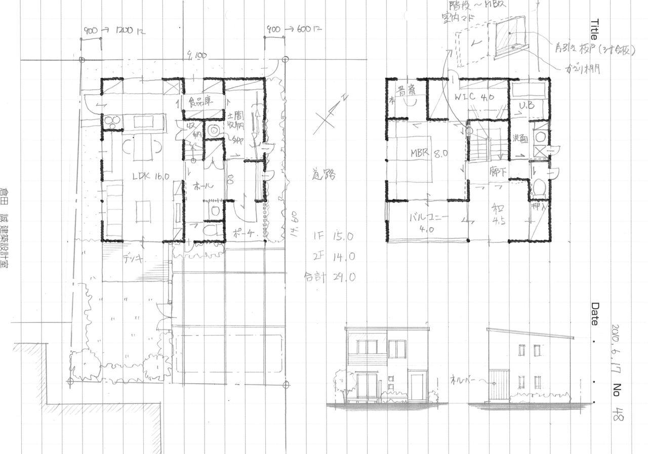 no48 土間収納のある家(29.0坪):間取りの相談所 葵建築設計®