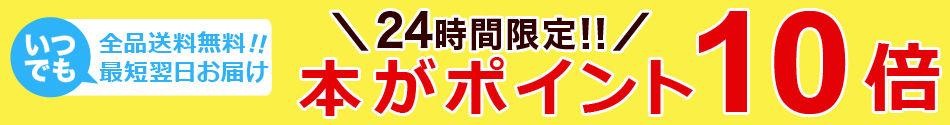 20140925-950x125-03