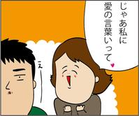 9c985b57-s (1)