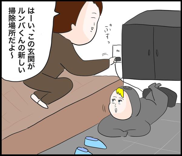 IMG_4753