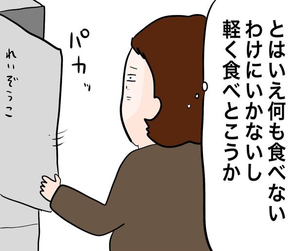 IMG_2286