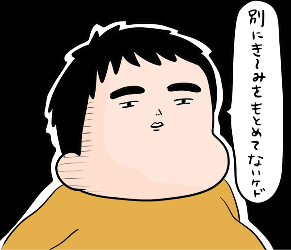 IMG_2226
