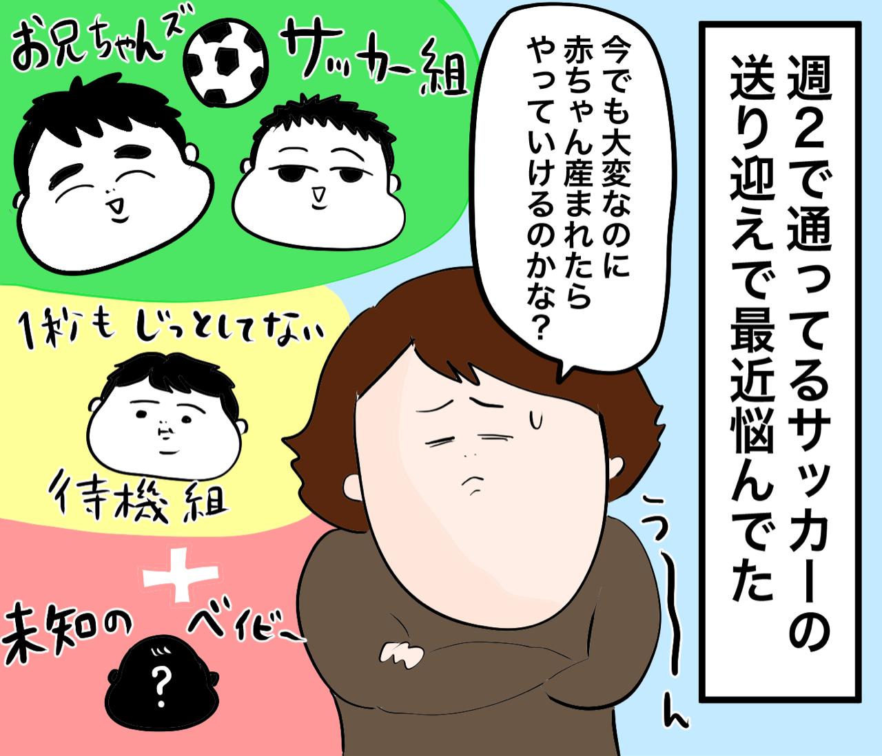 病気 ゲート 隆史 岡村 ドラゴン