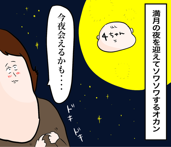 IMG_2583