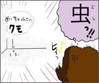 780f7478-s