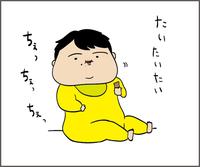 bb37a0ff-s