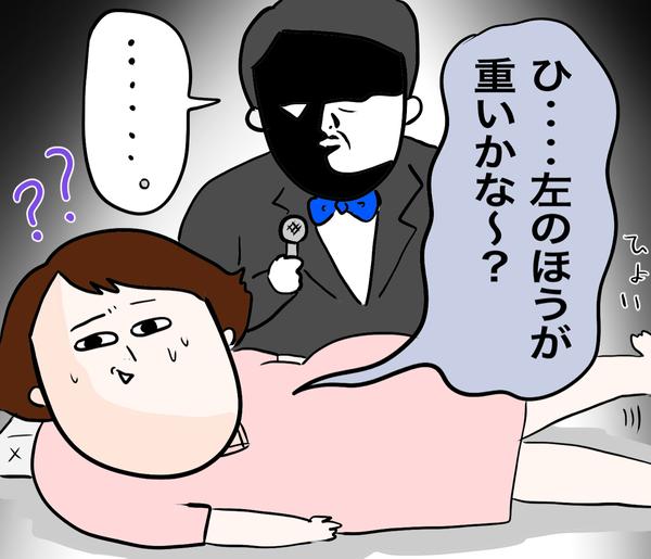 IMG_2799