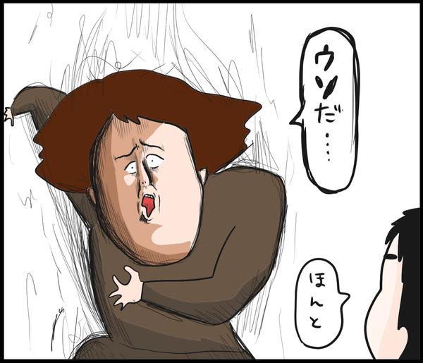 IMG_4793