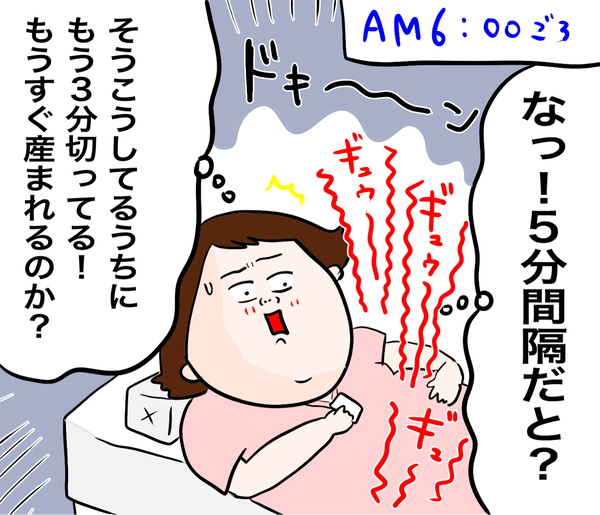 IMG_2812
