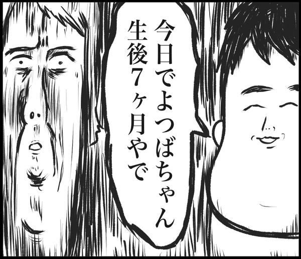 IMG_4792