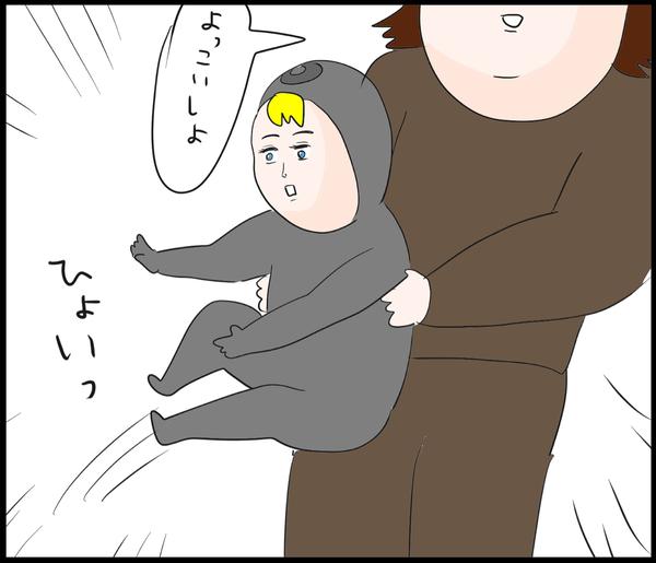 IMG_4749