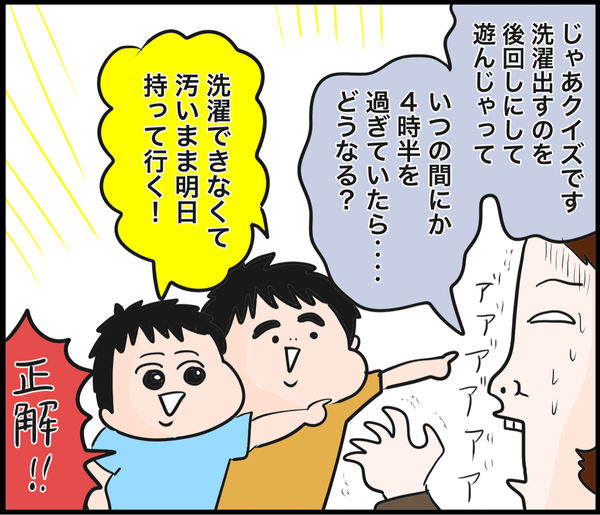 IMG_4667