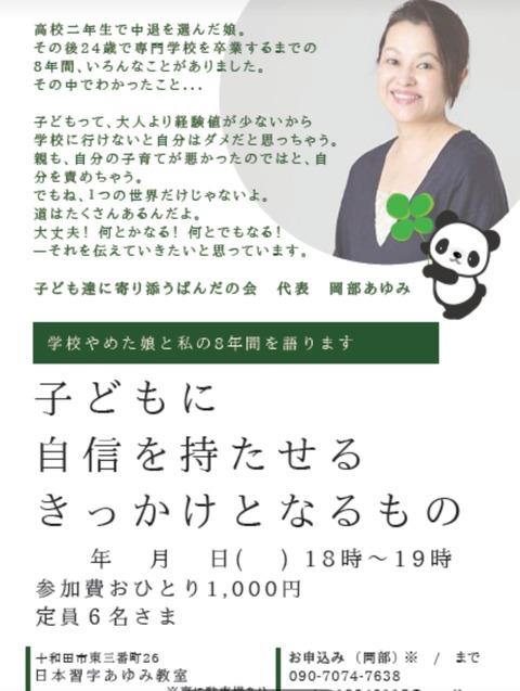 _20190224_050859
