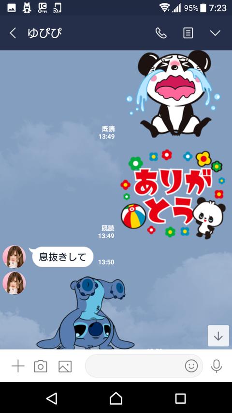 Screenshot_20190823-072311