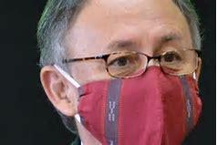 沖縄県知事マスク