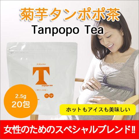tea001