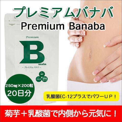 banaba001