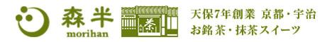 京都の抹茶スイーツ