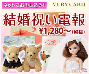 VERY CARD(ベリーカード)