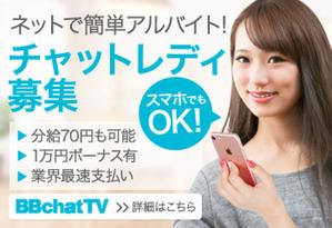BBchatTV