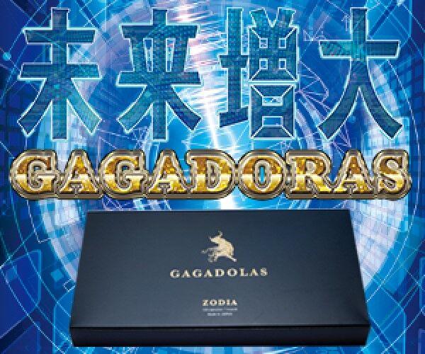 GAGADOLAS(ガガドラス)